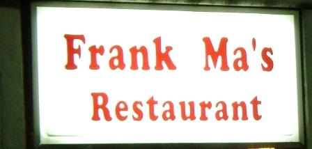 frank ma's sign